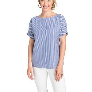 Striped Top (NWT)